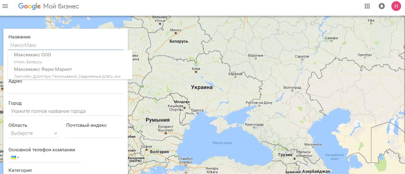 Добавление компании на Google Maps